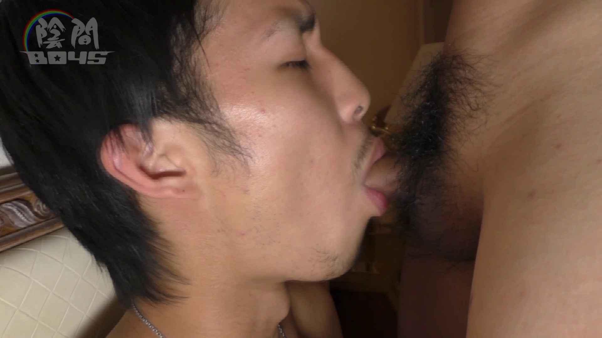 陰間BOYS~「アナルだけは許して…2」~04 お風呂 ゲイアダルト画像 60pic 56