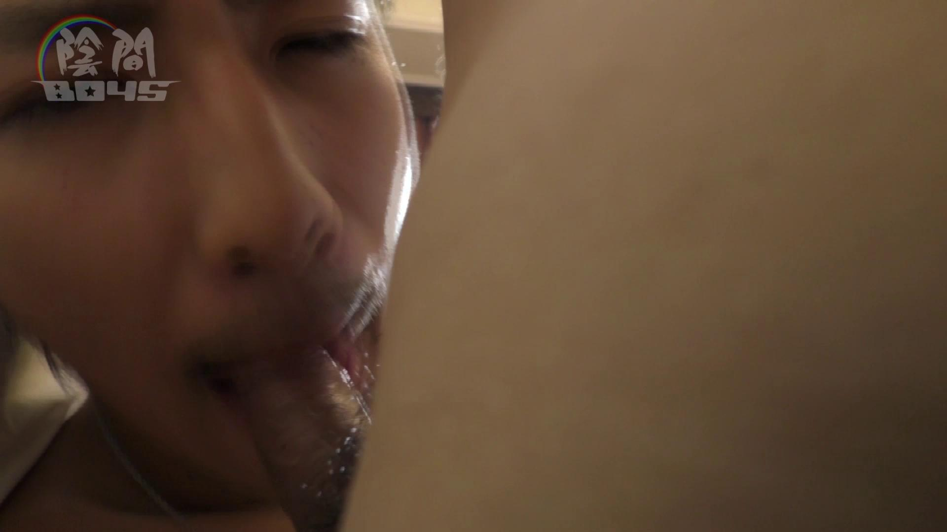 陰間BOYS~「アナルだけは許して…2」~06 オナニー ゲイエロビデオ画像 104pic 75