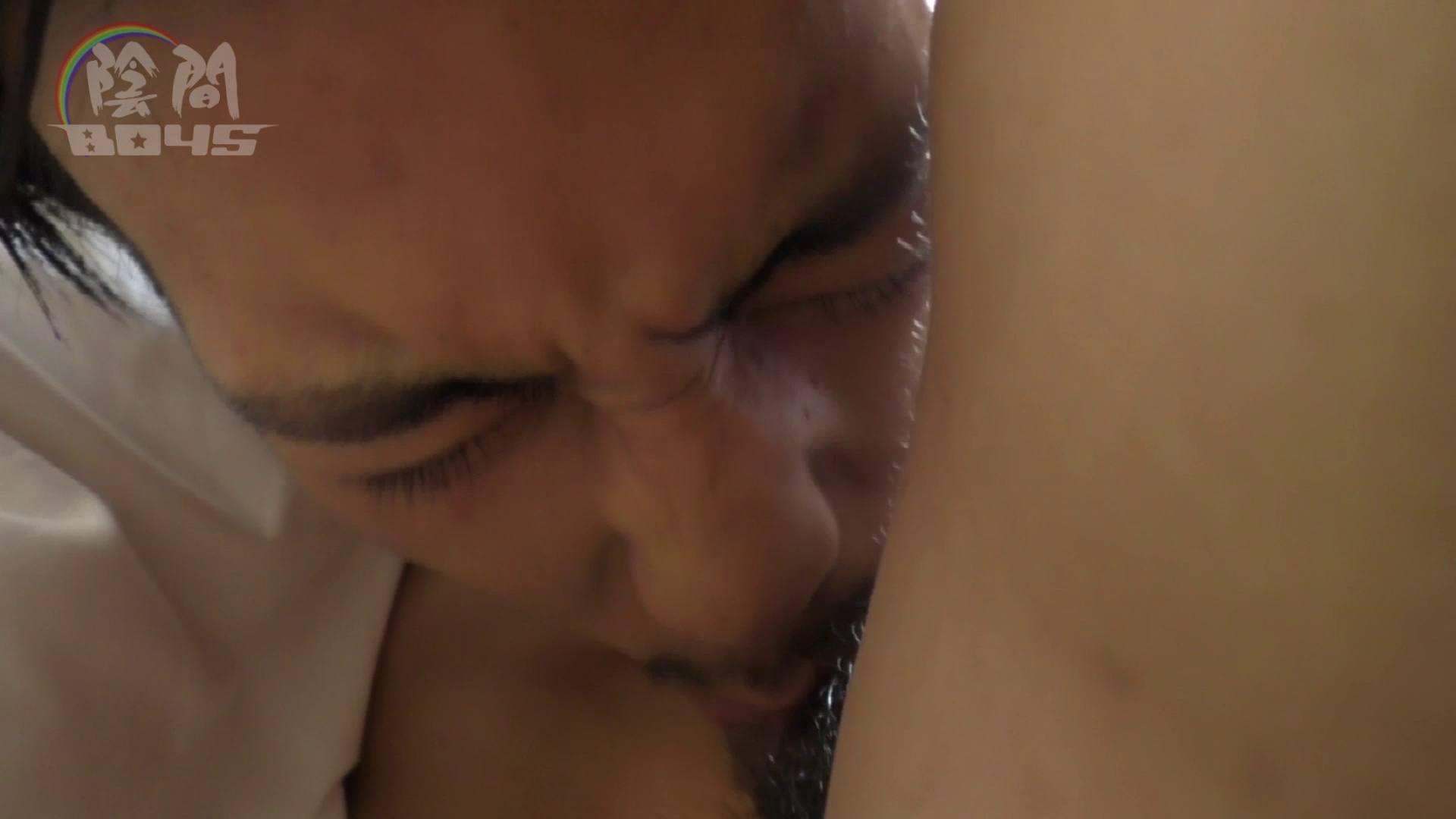 陰間BOYS~「アナルだけは許して…2」~06 お口で! ゲイ無修正動画画像 104pic 77