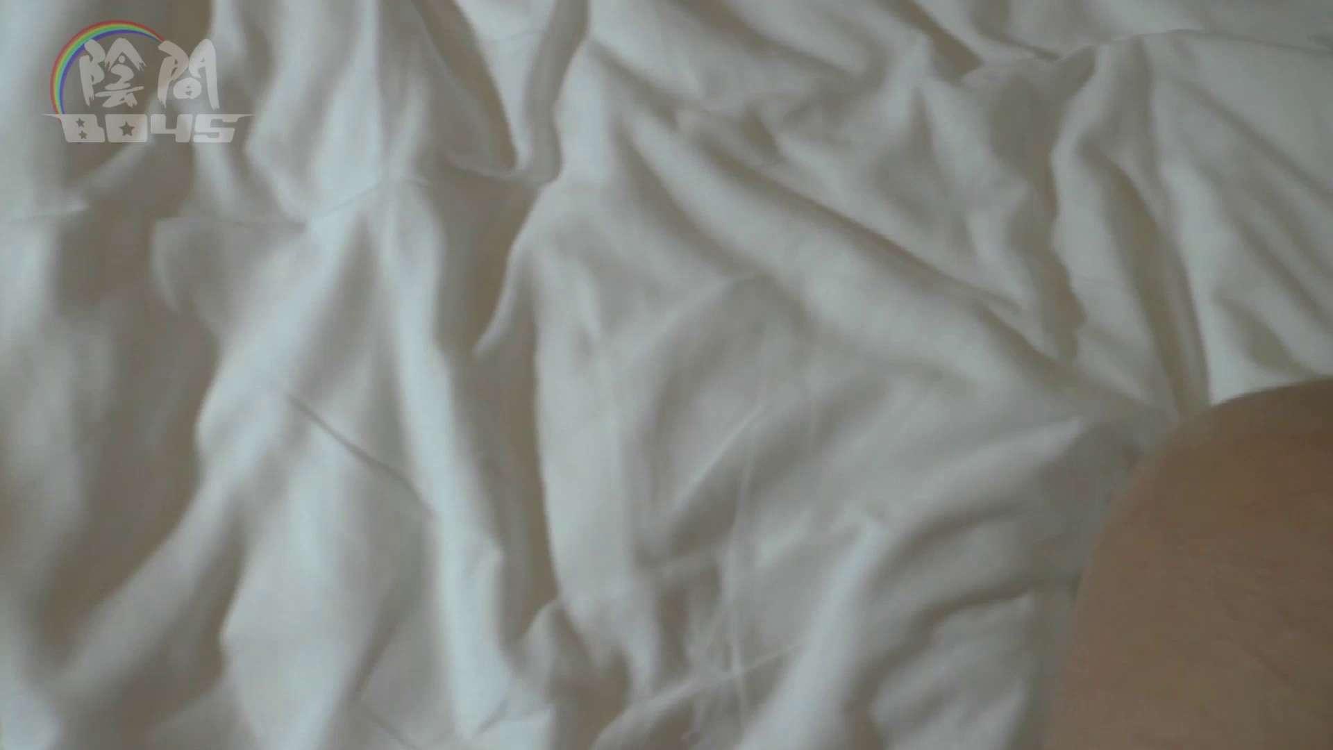 陰間BOYS~「アナルだけは許して…2」~06 男のセックス ゲイヌード画像 104pic 94