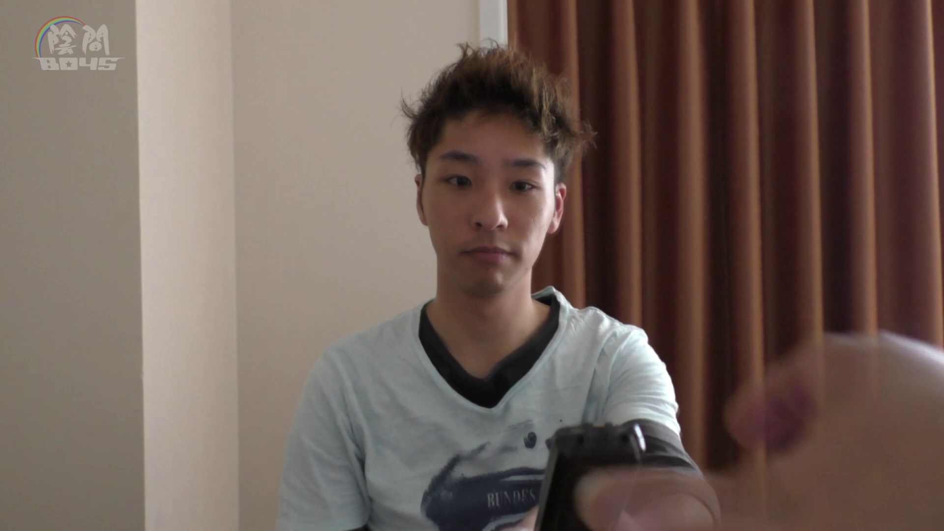 デカチン探偵かしこまりpart2 No.08 ★★★シリーズ ゲイ無修正ビデオ画像 70pic 10
