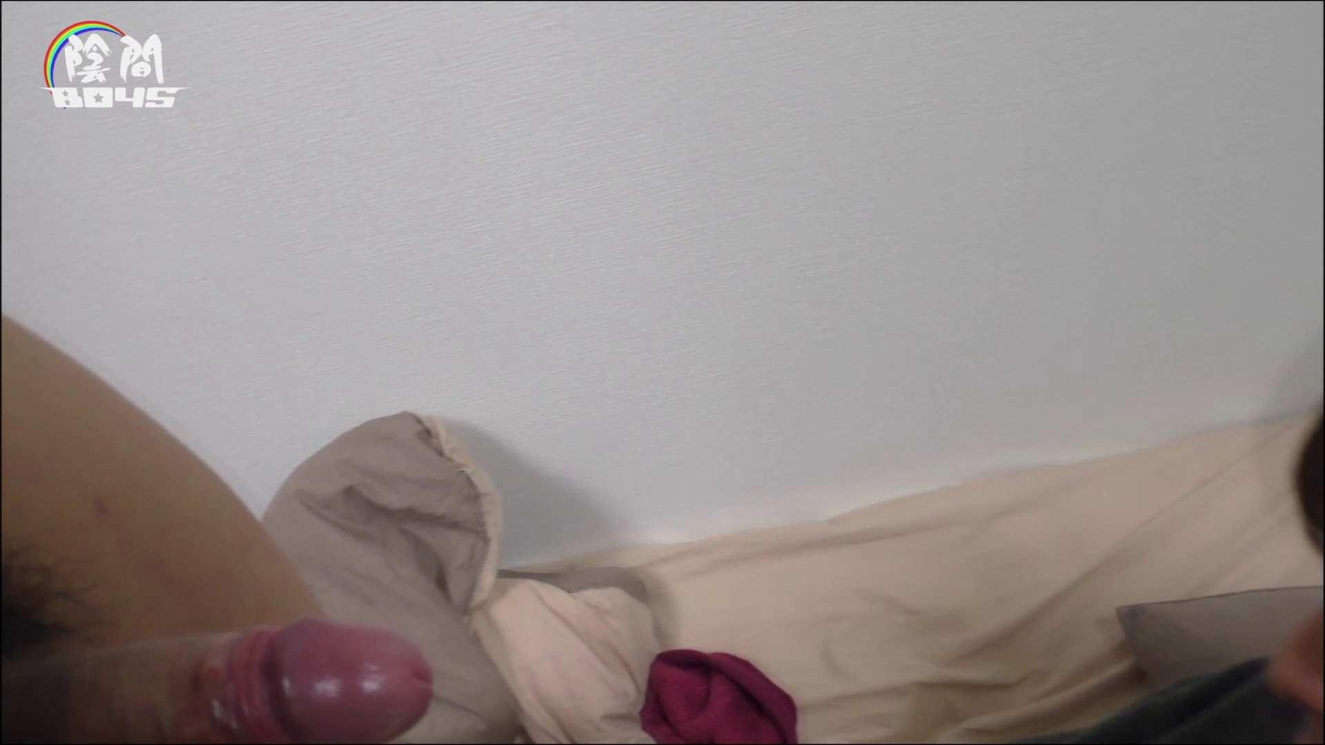 アナルは決して眠らない No.05 ザーメン ゲイヌード画像 82pic 19