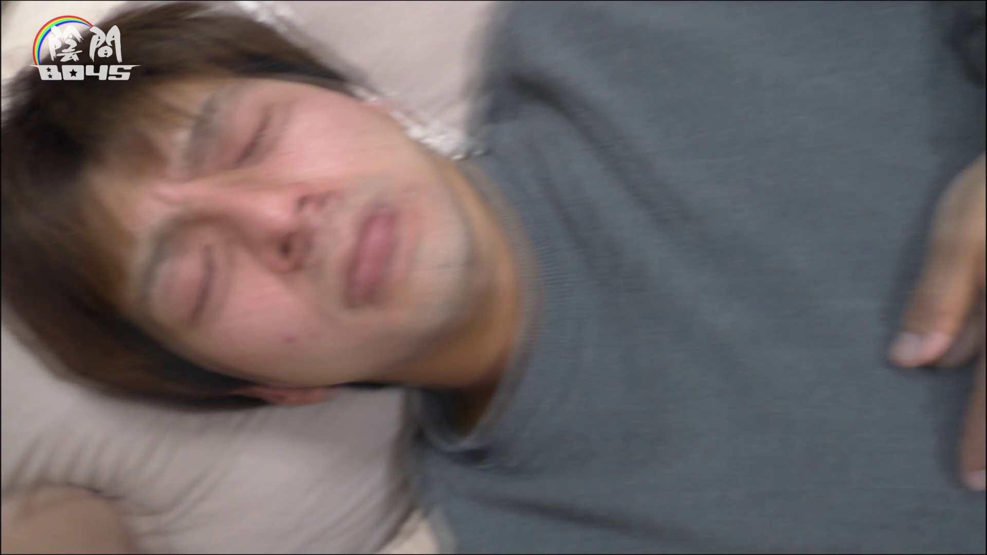 アナルは決して眠らない No.05 着替え覗き ゲイセックス画像 82pic 20