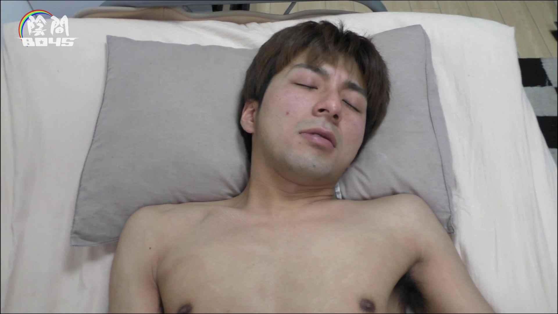 アナルは決して眠らない No.08 イメージ(av) ゲイヌード画像 82pic 47