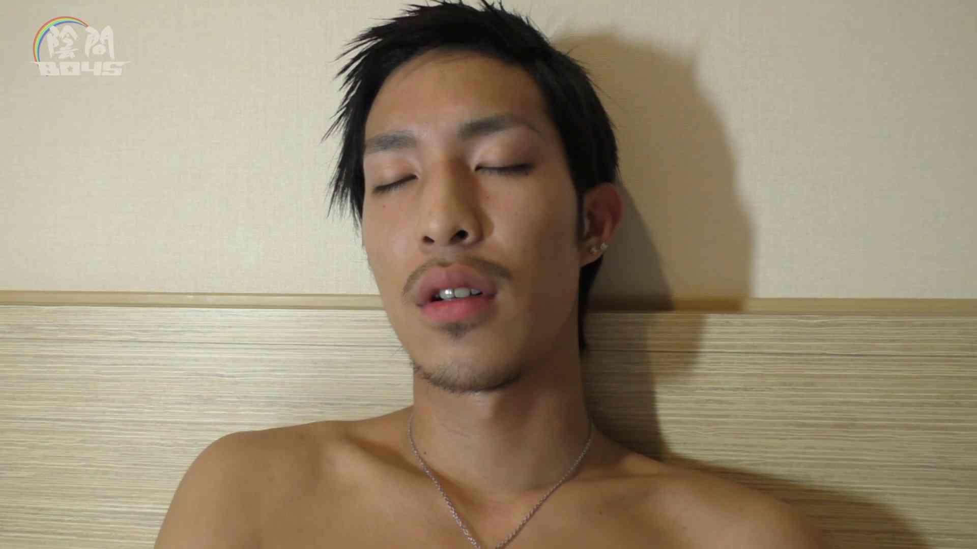 陰間BOYS~「アナルだけは許して…3」~01 ディルドで絶頂 ゲイセックス画像 66pic 46