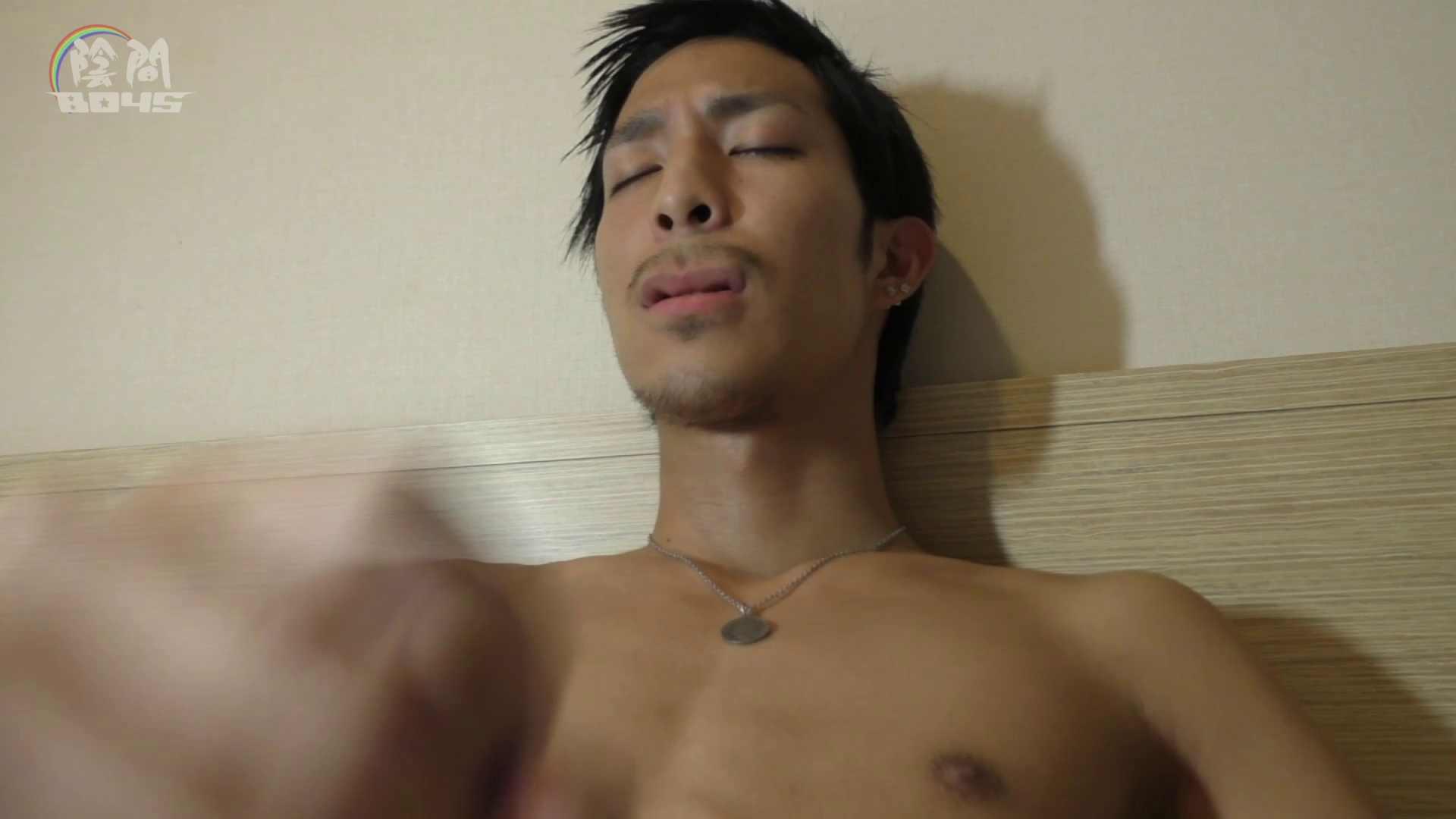 陰間BOYS~「アナルだけは許して…3」~01 ハメ撮り動画 ゲイエロビデオ画像 66pic 54
