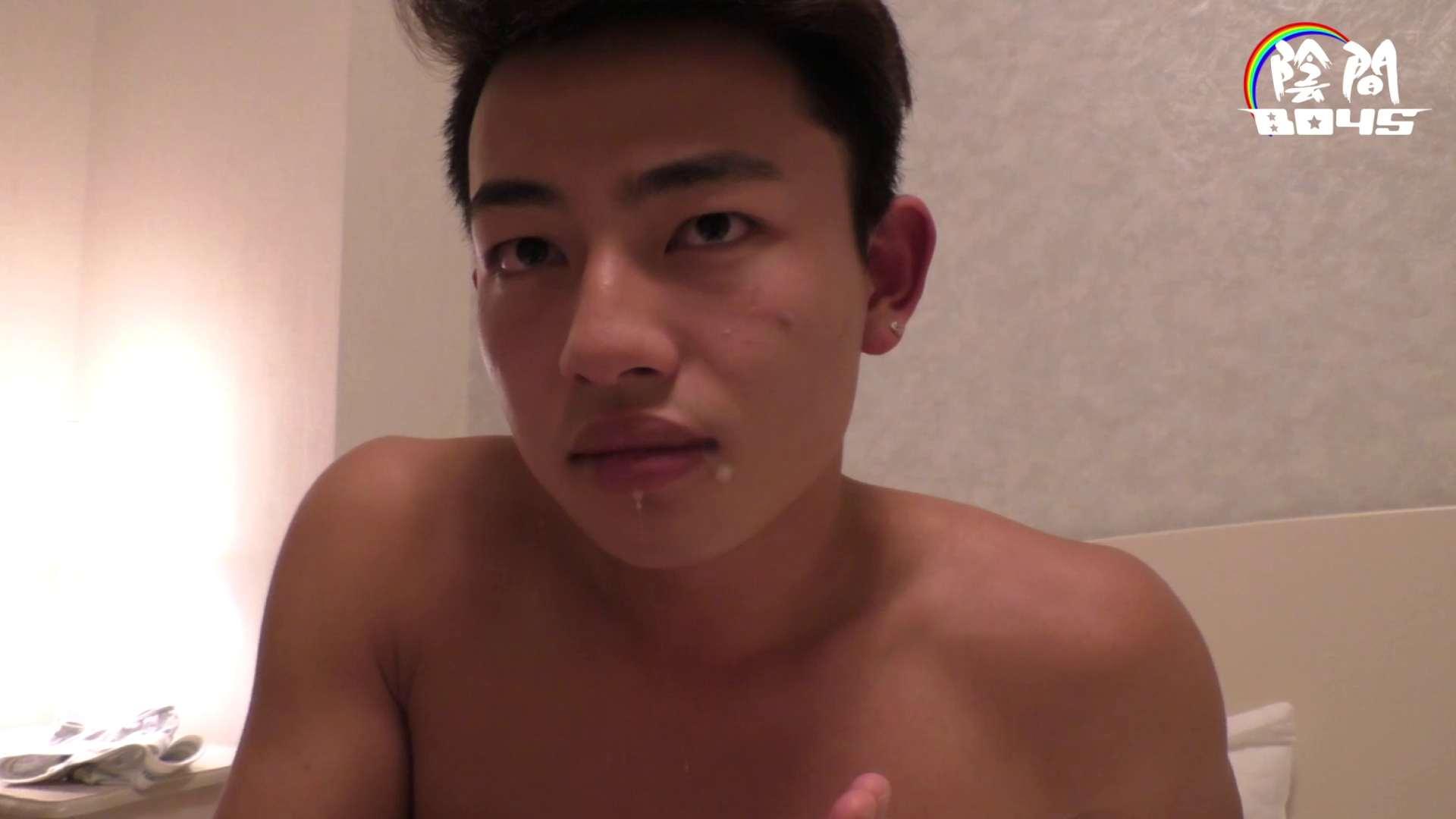 「君のアナルは」part1 ~ノンケの掟破り~Vol.10 ★★★シリーズ ゲイエロ画像 83pic 20