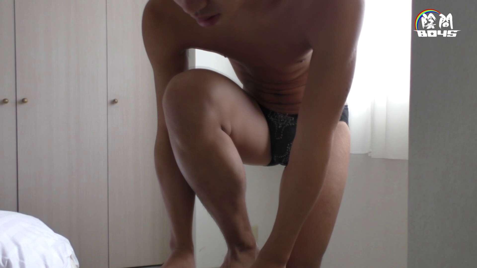 「君のアナルは」part2 ~ノンケの素顔~ Vol.01 お尻の穴 男同士動画 67pic 50