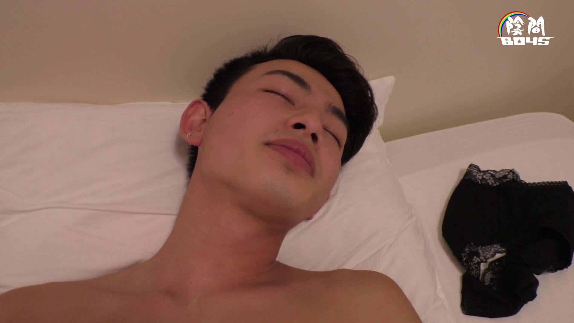 「君のアナルは」part2 ~ノンケの素顔~ Vol.09 ハミ肉 男同士動画 100pic 87