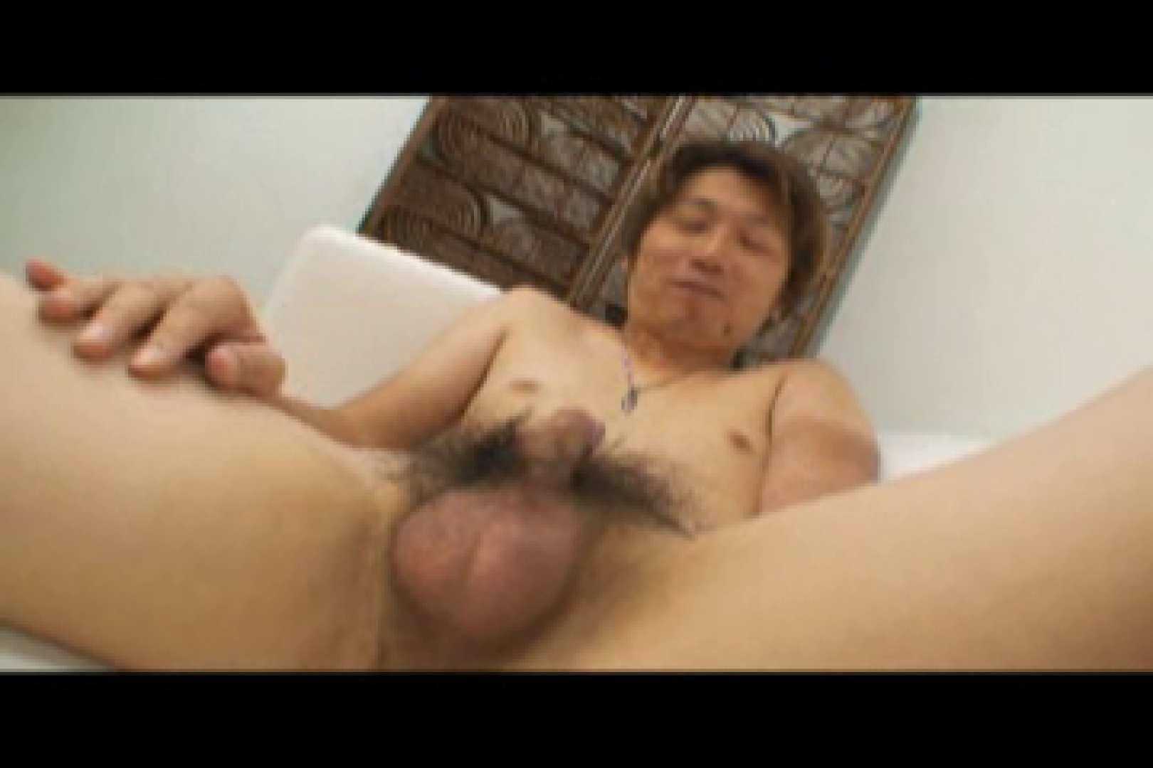 Do you like masturbation ?vol.04 オナニー | ノンケ天国 アダルトビデオ画像キャプチャ 109pic 28