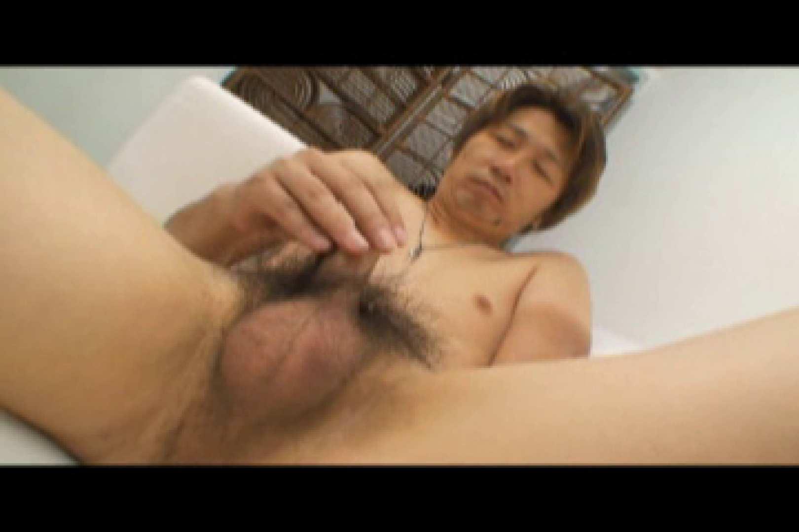 Do you like masturbation ?vol.04 オナニー アダルトビデオ画像キャプチャ 109pic 96
