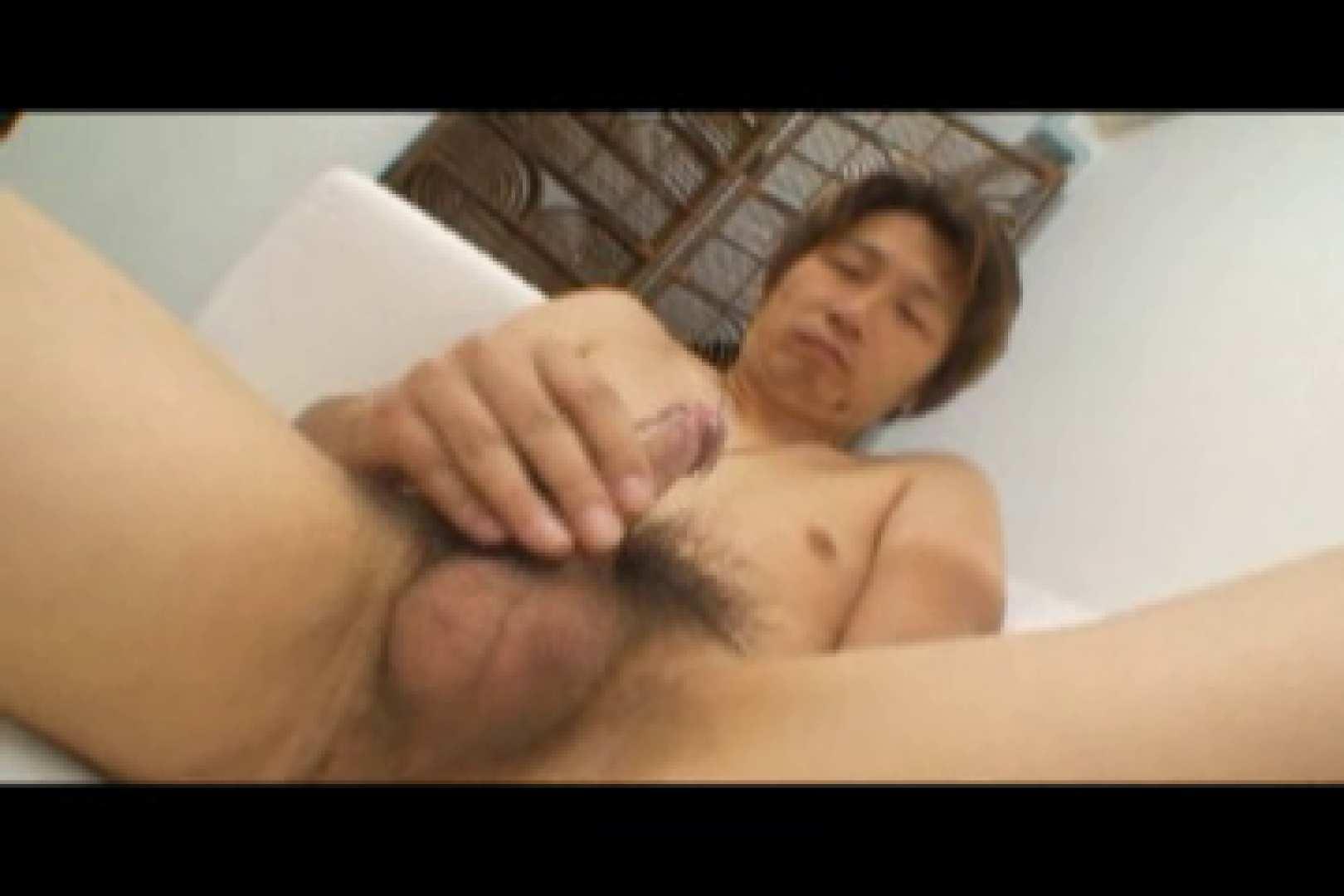 Do you like masturbation ?vol.04 オナニー | ノンケ天国 アダルトビデオ画像キャプチャ 109pic 97