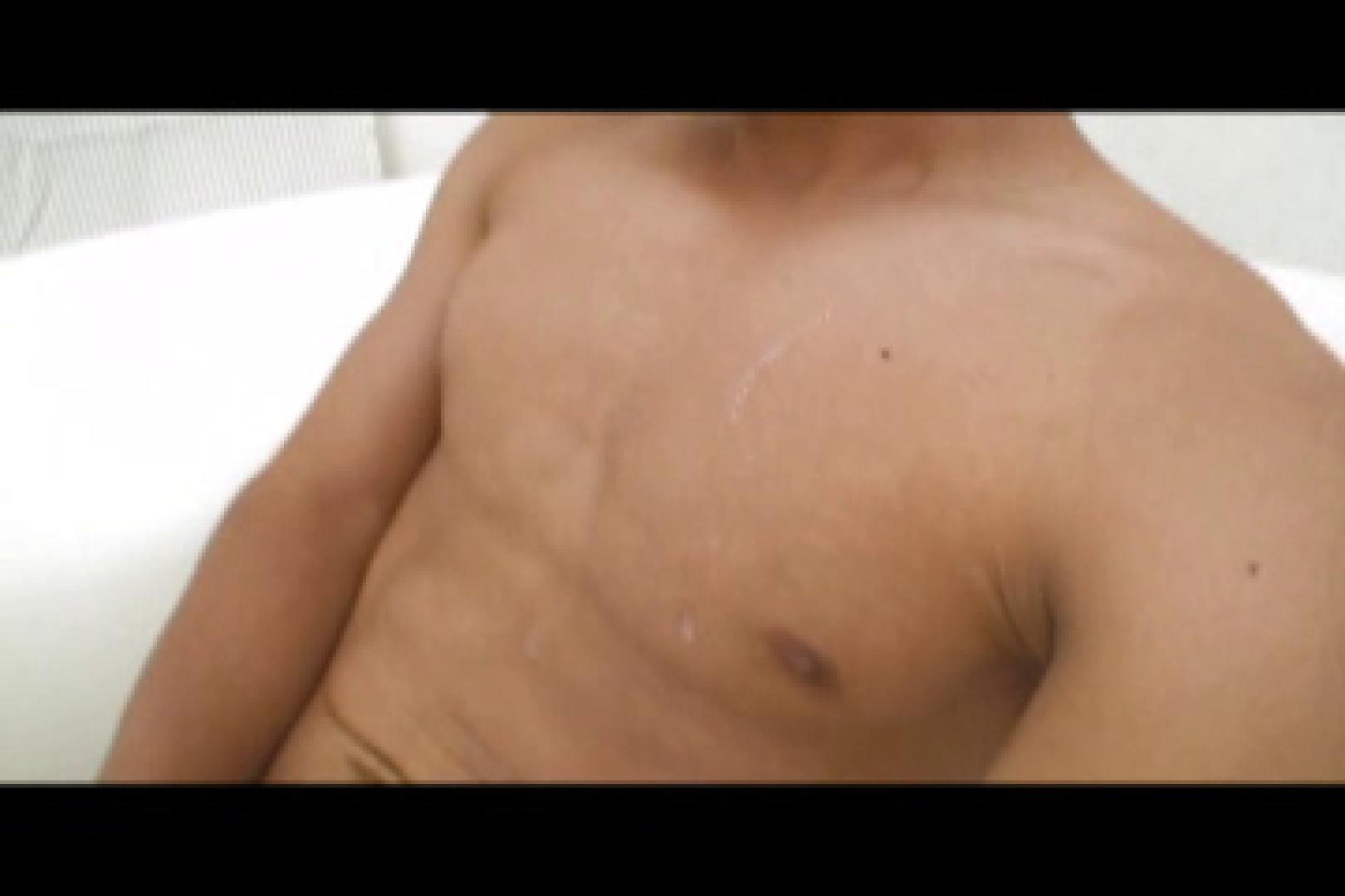 Do you like masturbation ?vol.06 チンコ特集 ゲイエロ動画 84pic 15